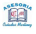 logo_canadas_martinez